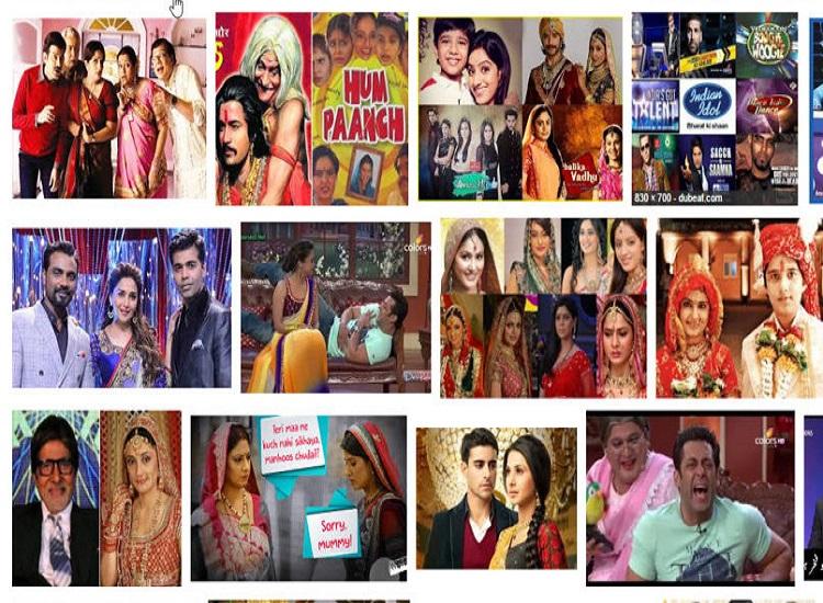 Hindi Television Serials